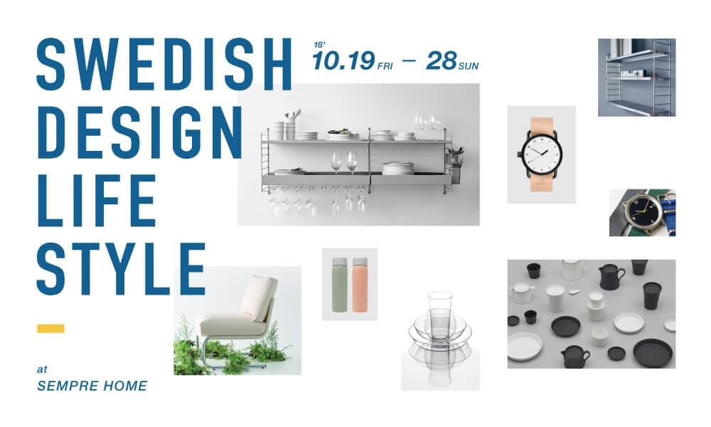 SWEDISH DESIGN LIFE STYLE